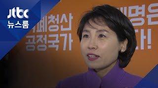 '혜경궁 김씨' 수사…이재명 지사 부인 소환 방침