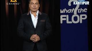 what the flop 10 oct certificate dharauti rakhera loan offer
