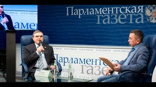 Пресс-конференция Олега Смолина «Каким будет новый закон «об Образовании в РФ»