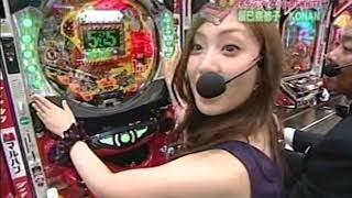 今夜もドル箱!!−014 CRフィーバー空手OH!GP 斉木しげる、板尾創路、蔵野...