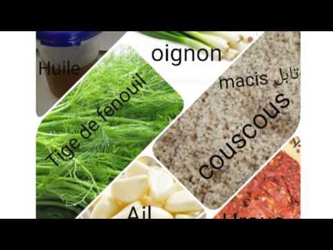 couscous-au-fenouil,-khobiza,farfouch-cuisine-tunisienne-:كسكسي-بسباس:-فرفوشة