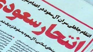 Иран: разрыв дипотношений - крупный просчет Саудовской Аравии(Иран отреагировал на решение Саудовской Аравии разорвать дипломатические отношения. По мнению МИДа Исламс..., 2016-01-04T04:55:57.000Z)