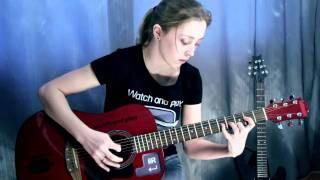 Видео аккорды Люмен (Lumen) - Сид и Нэнси (Вступление) [W&P]