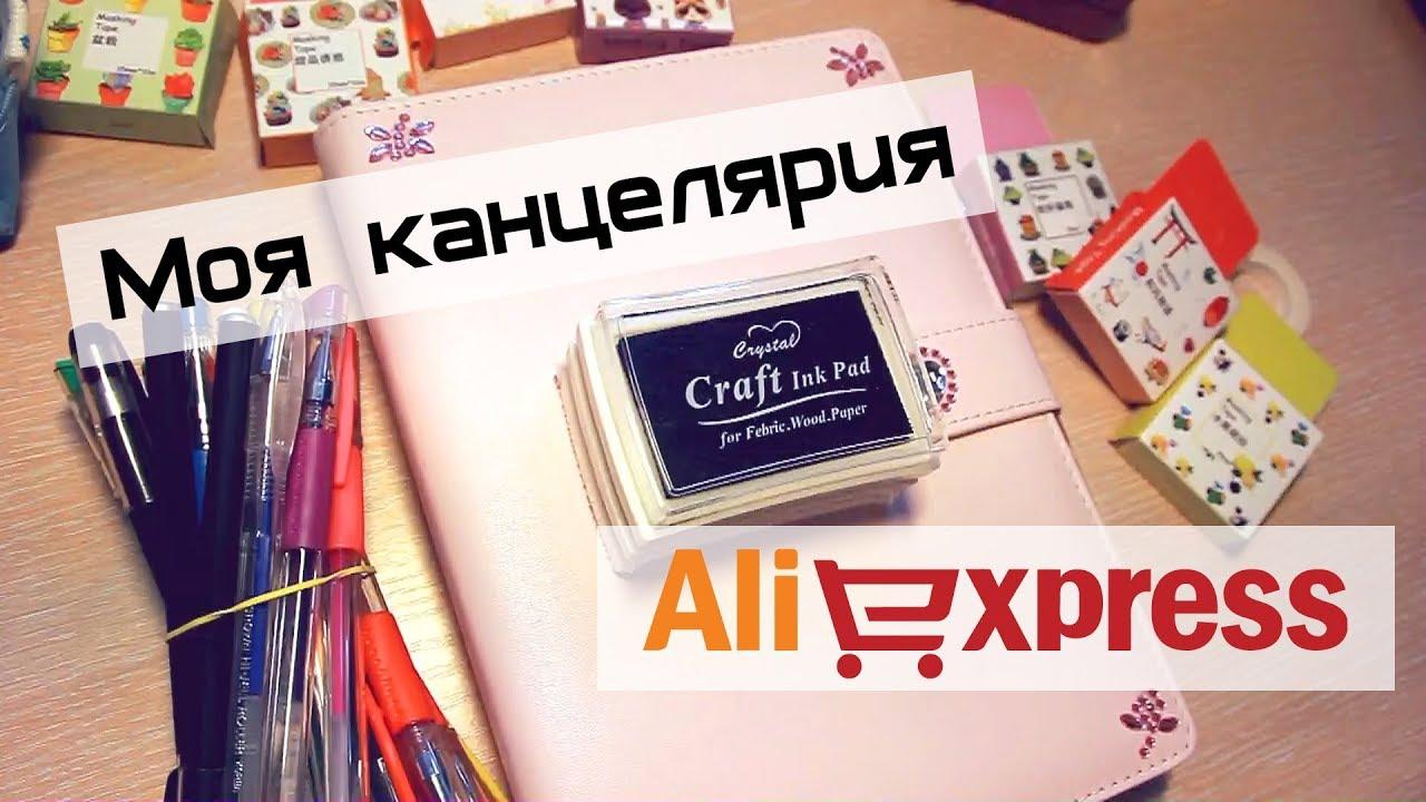 Купить наклейки миньоны, стикеры миньоны к Гадкий Я в Киеве и .