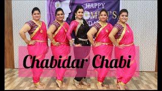 CHABIDAR CHABI / Girlz/Praful-Swapnil/ Sagar Das/Beren Kumar/Vishal/Hema Tavsalkar