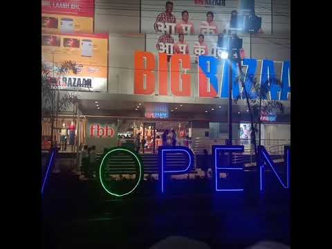 Big BAZAR at IT Park  ( NAGPUR )