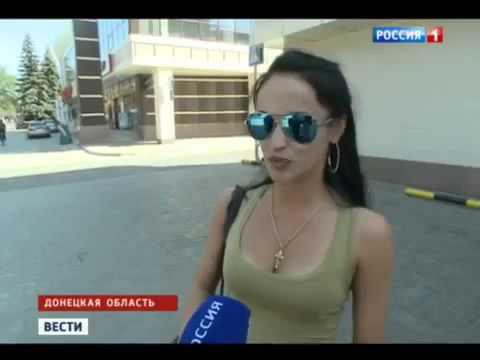 Новости  Последние новости России, Украины и