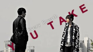 Asian Multifandom | Every breath you take | Collab N°19