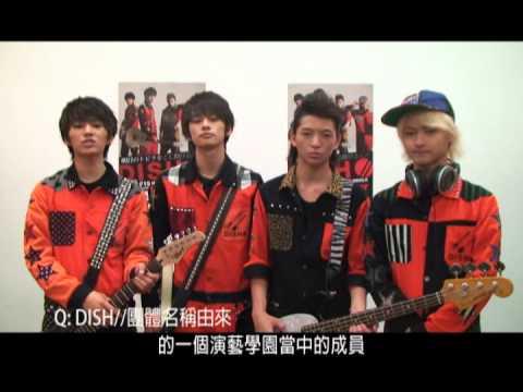 DISH// Sony Music Taiwan專訪