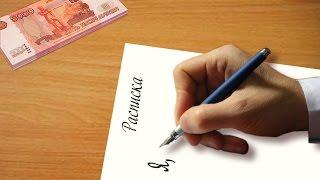 как правильно оформить долговую расписку