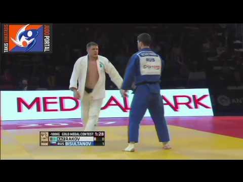 Judo Grand Prix Antalya 2017 Final -100kg RAKOV Maxim (KAZ) Vs. BISULTANOV Adlan (RUS)