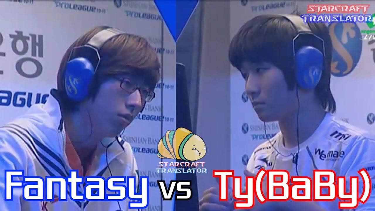 [ENG SUB] Fantasy vs Ty(BaBy) 2010.11.29 @ Aztec [Starcraft Translator]