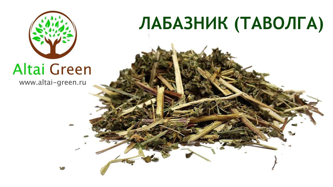 Низкие цены на лекарственные травы в сети аптек 36,6. Возможность получить заказ на следующий день после оформления на сайте. Сортировка.