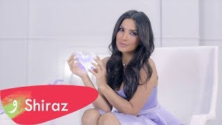 Shiraz – Chou Baamel Bhal Alb [Official Music Video] (2018) / شيراز – شو بعمل بهالقلب