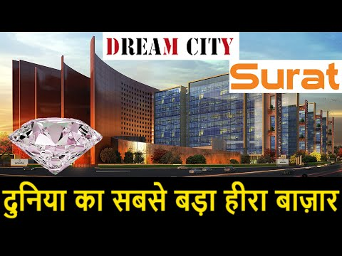 Diamond City | Dream City Surat | Diamond Bourse Surat