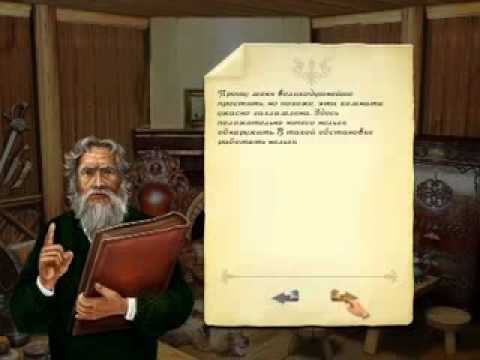 Тайна замка Единорога