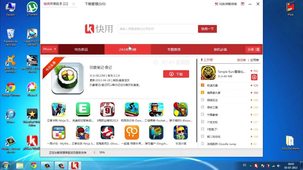 Instalar Aplicaciones Gratis En iPhone, iPad, iPod Touch Sin Jailbreak