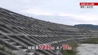 東日本大震災の災害復旧事業として、東北沿岸部に防潮堤建設が進んでい...
