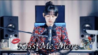 Doja Cat - Kiss Me More (Cover by SeoRyoung 박서령)