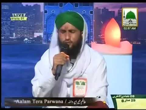 Tanam Farsooda Jaan Para - Farsi - Qari Asad Attari Al Madani