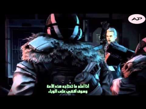 Killzone 3 Campaign - Chapter 01 _ Arab Professional مترجم للعربية