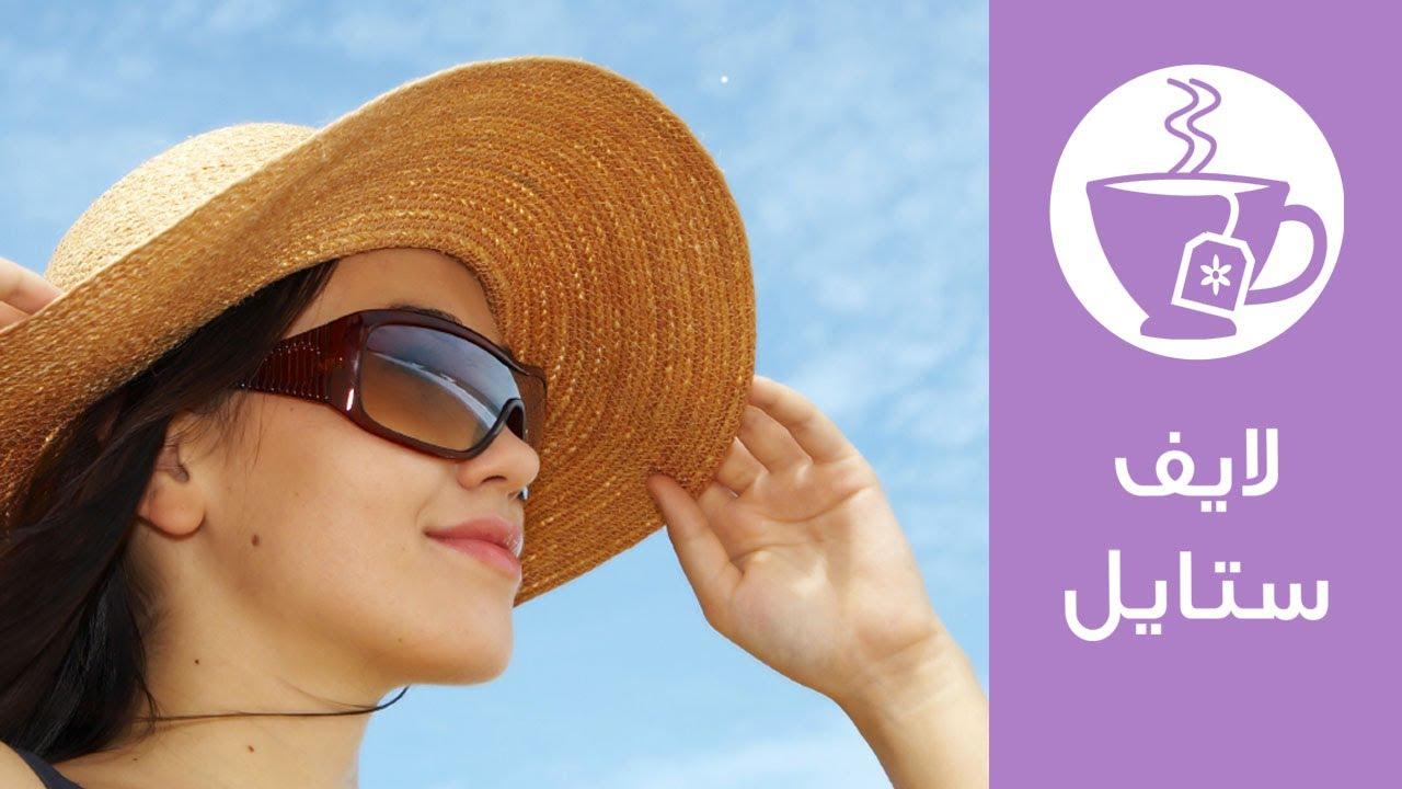 2559415ca كيف تميزي النظارة الأصلية عن المقلدة؟ | 9 طرق للتمييز بين النظارة ...