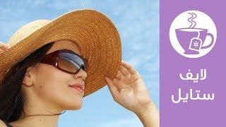 كيف تميزي النظارة الأصلية عن المقلدة؟   9 طرق للتمييز بين النظارة الأصلية والمقلدة   لايف ستايل