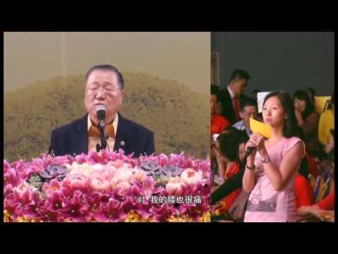 2016-04-23 新加坡 Singapore 卢台长Master JunHong Lu 玄艺综述解答会【看图腾】
