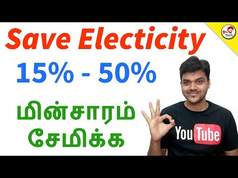 ⚡️ மின்சாரம் சேமிக்க - Save Electricity 15% to 50% with ProdNXT Impulse | Tamil Tech