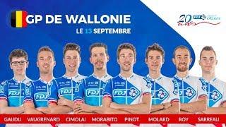 Composition de l'équipe FDJ pour le GP de Wallonie