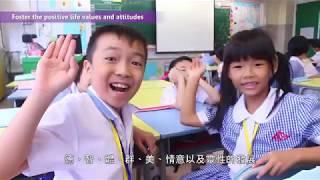 Publication Date: 2019-09-02 | Video Title: TKPS 元朗朗屏邨東莞學校 開學了!
