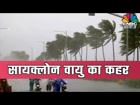 Cyclone Vayu To Intensify Into Severe Cyclonic Storm, NDRF On Duty, Army On Alert
