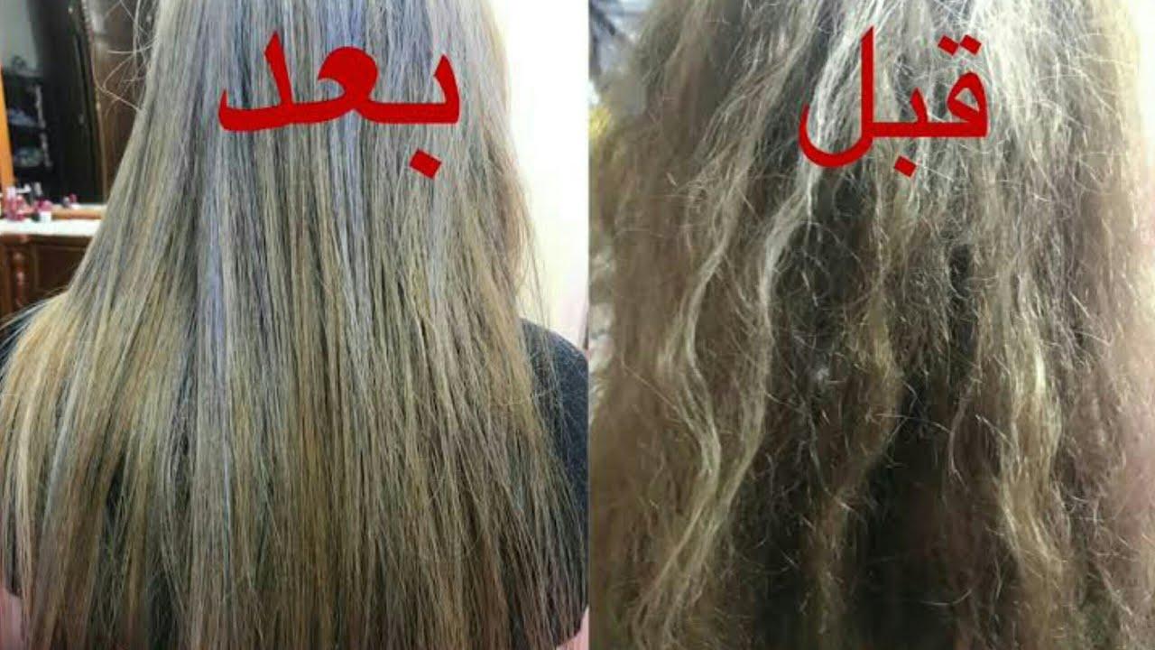 إصلاح الشعر التالف من الصبغات Youtube