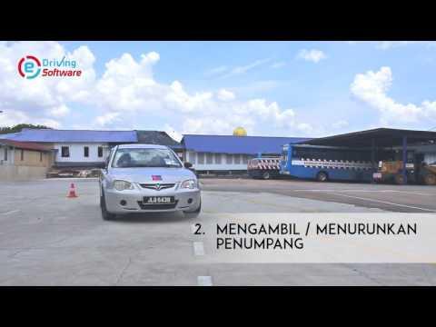 Vocational License