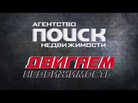 ПРОДАЕТСЯ Дом в Новокубанске (Книитим)
