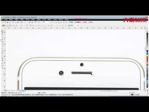 Export Corel Draw template to DAQIN film cutter master