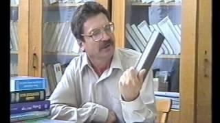 ТГАТУ АРХИВ День информации  в научной библиотеке 2001 г