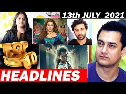 Download Top 10 Big News of Bollywood  13th JULY2021  Aamir Khan, Kriti Sanon, Ranbir Kapoor