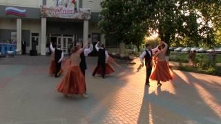 Концерт ко Дню Победы в Белгороде. Дом Офицеров - 9 мая 2013. Бальный танец