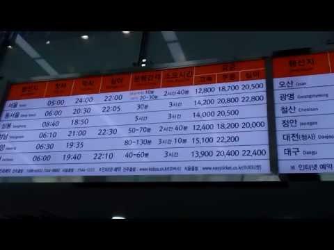 전주 고속버스 터미널 시간표 , Jeonju Express Bus Terminal Timetable (NEW), 全州市高速汽车站 時間表. 전주. Jeonju . KOREA