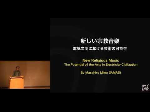 2nd KUIP Symposium [Music] Masahiro Miwa