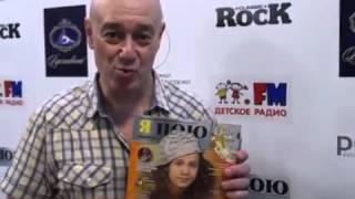 видео Презентация журнала
