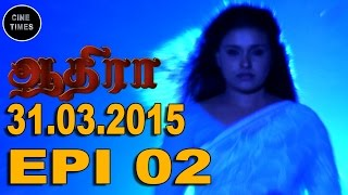 Aathira  - Sun TV Serial