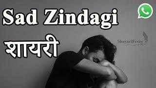 Sad Zindagi Whatsapp Status Video (Male version) || Zindagi Shayari (2020)