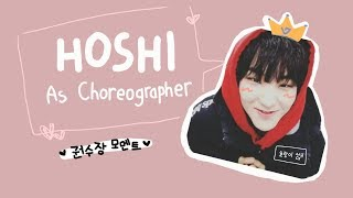 SEVENTEEN Hoshi As Choreographer