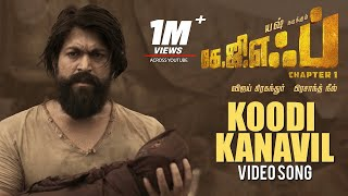 Koodi Kanavil Full Song | KGF Tamil Movie | Yash | Prashanth Neel | Hombale Films |Ravi Basrur