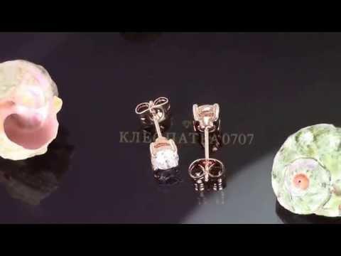 Милые серьги с кристаллом Swarovski, покрытые золотом