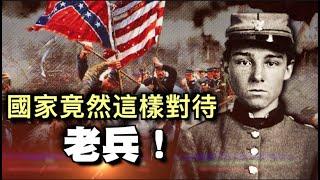 🇺🇸《南北戰爭》(第21集)最後的談判❗️他的投降為全軍換來尊嚴,這裡的叛軍享有國葬的禮遇!(江峰劇場20200926)