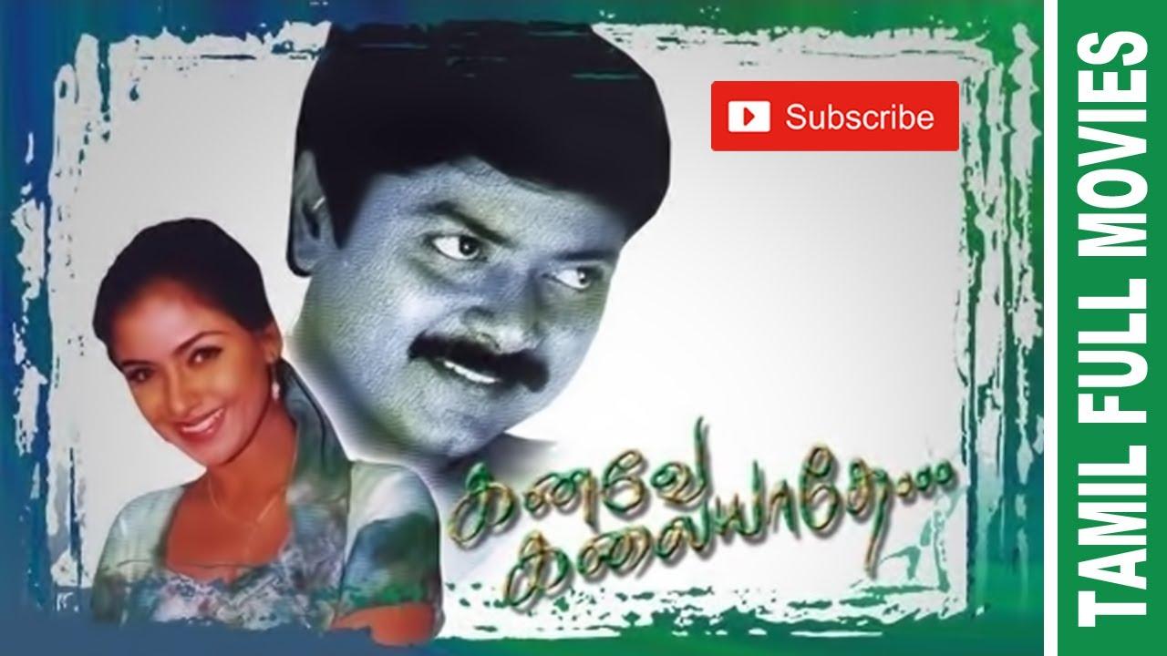 Download Kanave Kalaiyadhe | 1999 |  Murali , Simran | Tamil Love Full Movie....