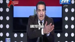 وصلة نارية من رئيس سي ار تي لمحمود طاهر وشادي مفيش مباديء للأهلي بسكوتكم